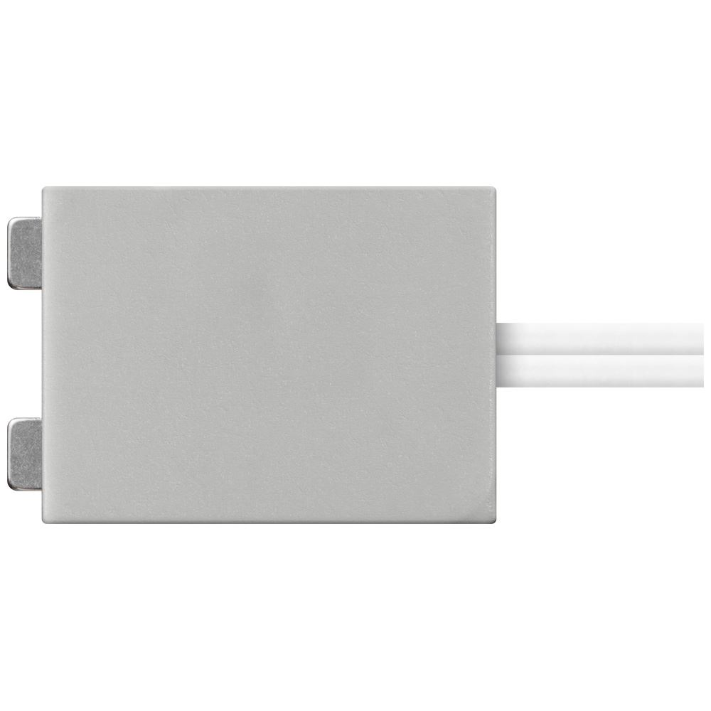 Mini-Track-Light-Power-Connector-Silver-6867