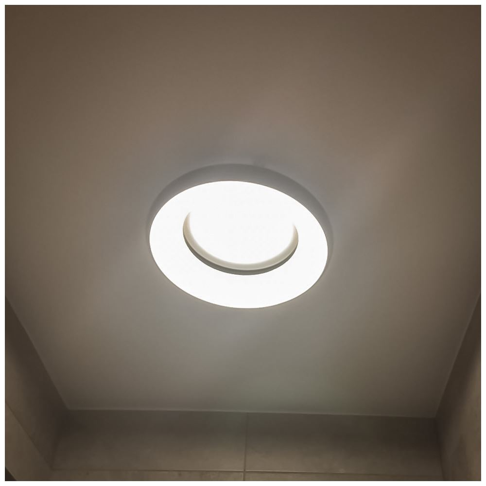 8878 - Polo LED Ceiling Mounted Light 25W 3000K